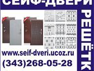 Сейф двери железные металлические решетки на окна Сейф двери на заказ в Екатеринбурге  Решетки на окна по цене производителя  Сейф двери решётки на ок, Екатеринбург - Двери, окна, балконы