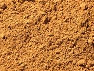 Екатеринбург: Скальный грунт, котлованный грунт, глина, суглинок Продам Скальный грунт, котлованный грунт, Суглинок, Глина! Доставка в кратчайшие сроки по городу Ек