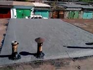 Иркутск: Ремонт крыш дач, гаражей! Выполняем кровельные работы, опыт работы более 7 лет! Ремонт крыши гаража, гидроизоляция, устранение протечек и конденсата.