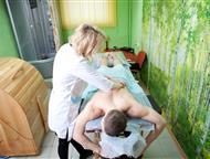 Массаж общий(классический) Классический массаж  Классический массаж - это русская школа массажа, созданная в конце 18 века. Школа эта признана во всем, Красноярск - Массаж