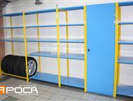 Красноярск: Стеллажи, верстаки, тележки, столы из металла Металлическая мебель для мастерских, гаражей, складов, цехов.   Стеллажи, шкафы, столы, верстаки, тележк