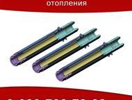Компенсатор для труб систем отопления Качественные компенсаторы для стояка отопления производит компания «Завод производства компенсаторов». Современ, Москва - Разное