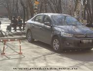 Барьеры парковочные, парковочные блокираторы Изготовление и установка механических парковочных барьеров и оградительных столбиков, переносных огражден, Москва - Блокираторы