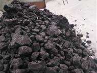 Москва: Каменный уголь ДПК Доставим разгрузим в короткие сроки. от 0, 5 тонны  Уголь отсортированный от пыли и грязи.   В мешках по 50 кг и россыпью  Не берем