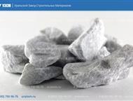 Щебень фракционированный мраморный Мраморный щебень. Выбор белизны 86-96%, Высокое качество продукта, Большой спектр применения, Автомобильным транспо, Саратов - Строительные материалы