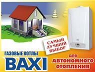 Ульяновск: Котлы-запчасти-ремонт-обслуживание Компания ООО «Теплый Мир Челны » предлагает Вам по очень выгодным ценам:  •Котлы газовые  •Котлы электрические