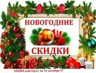 Уборка доступная всем, На Новый год вы должны быть самой красивой и не обремененной заботами об уборке квартиры, дома, дачи. Нужно многое успеть до пр, Воронеж - Помощь по дому