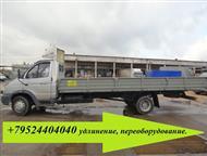 Воронеж: Удлинение рамы Валдай под удлиненный фургон 7, 5 м Удлинить Валдай под удлиненный фургон длина 5, 1м. , 6, 2м. 7, 5м; ширина 2. 1м. , 2, 45м. , 2, 5м.